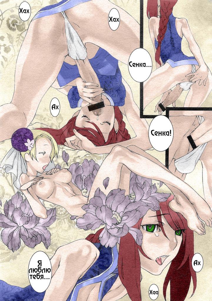 Порно игры онлайн Бесплатные эротические секс игры